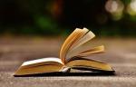 book-1738609_960_720
